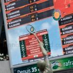 Roland Garros 2011 sfeerimpressie 9673